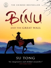 Binu and the Great Wall, by Su Tong
