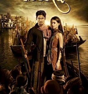 Issaq_2013_Film_Poster
