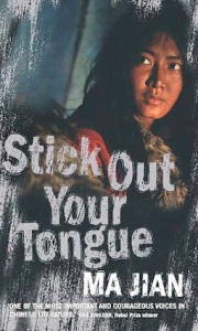 Stick out your Tongue, by Ma Jian