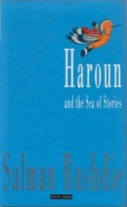 Haroun and the Sea of Stories, 1990 - supposedly for children, but the fairytale, fantasy and story-telling themes seem to precede Two Years...
