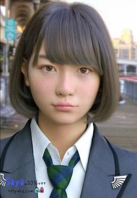 "The entirely artificial girl, ""Saya""."