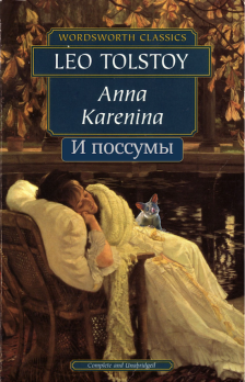 "In Russian, the sub-title says: ""And possums""."