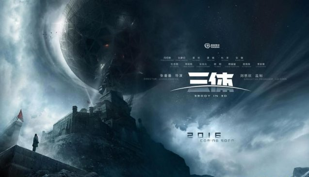 """The Three-Body Problem"" film poster, which depicts the secret military base in China. [Photo/Xinhua]"