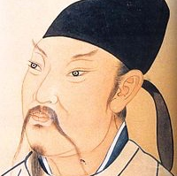 Tang Dynasty poet, Li Bai (also known as Li Bo or Li Po).