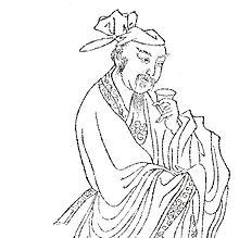 Du Mu by Shangguan Zhou (上官周, b. 1665).