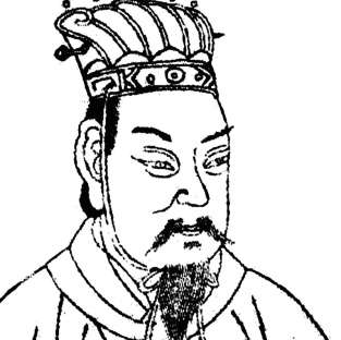 A Ming Dynasty portrait of Cao Cao from the Sancai Tuhui.
