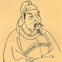 Li Yu, an illustration from Sancai Tuhui (1609).