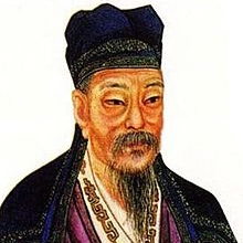 Portrait of Yan Shu.