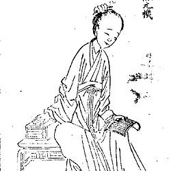 Portrait of Yu Xuanji.