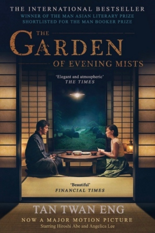 "The film tie-in cover of ""The Garden of Evening Mists"", by Tan Twan Eng."