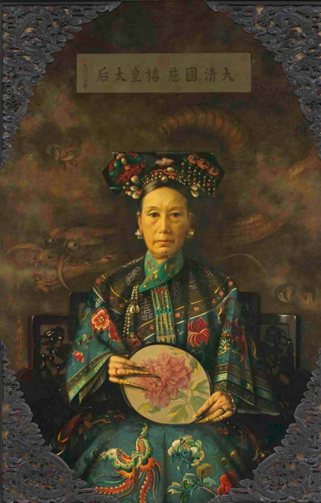 An oil painting of Dowager Empress Cixi by artist H.I.M. (Hubert) Vos (1855–1935), dated June 1905. (Source: Fogg Museum Collection of Harvard Art Museums)
